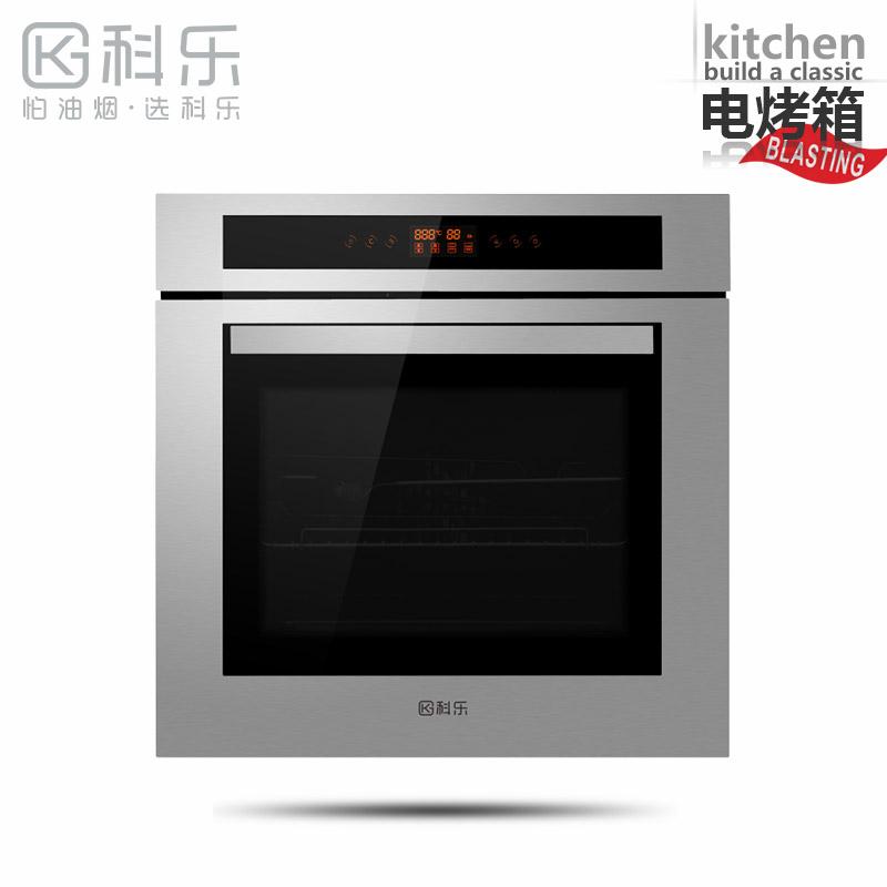 亚搏官方平台电烤箱HCE-K60H2