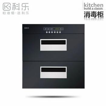 亚搏官方平台消毒柜ZTD-100L-K03