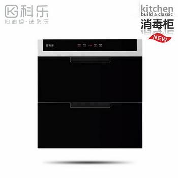 亚搏官方平台消毒柜ZTD-100L-K09