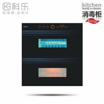 亚搏官方平台消毒柜ZTD-100L-K22